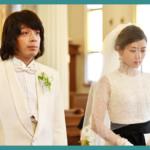 高嶺の花第6話:視聴率主婦受けず右肩下がり最終回か?峯田和伸、結婚式で意外な答え