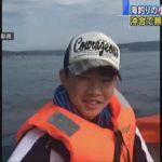 樋渡翔成 ボート上事故直前の姿、顔写真と死因は。ボートメーカーはどこ?種類と対策