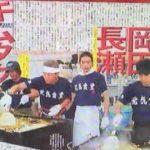 キムタク熊本地震炊き出しに「世界一カッコ悪い」。娘kokiのブルガリ躍進アピールか?