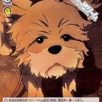 ハナコ 犬のコント由来はカードか。ヴァイス・シュヴァルツアイドルマスターキングオブコント優勝