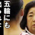 塚原千恵子 女帝の暴力支配!「食いたかったら食えよ」頭にソフトクリームでコーン帽子