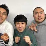 ハナコ 経歴と芸歴、芸風。賞金の使い道。結成4年目の快挙!キングオブコントV!