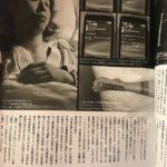 Tomoyaメール画像、内容文章。JKロリコン?【しているときはS】