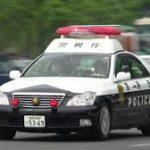 山田浩二 初公判で殺意や責任能力の供述に遺族は。状況証拠で起訴【防犯カメラとガムテープ】