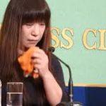安田純平 妻myuコメント会見「よく頑張った」本名は松村由美でヒーリング歌手