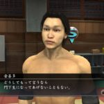 音喜多駿 龍が如くゲーム画像。キャラ名は『音喜多』役実名でナルシスト