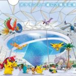 EXPOKEMON/大阪万博2025内容やパビリオン!ポケモンパーク
